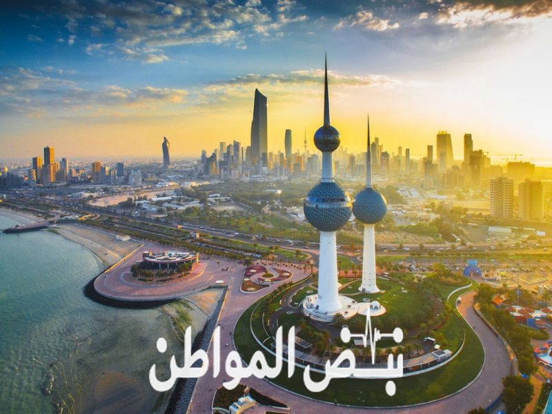 الإجازات والعطل الرسمية في الكويت 2019 وموعد رأس السنة الهجرية