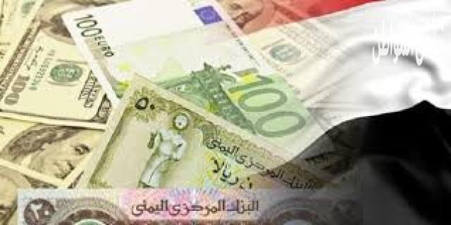 أسعار العملات العربية والأجنبية مقابل الريال السعودي اليوم الأثنين9/9/2019