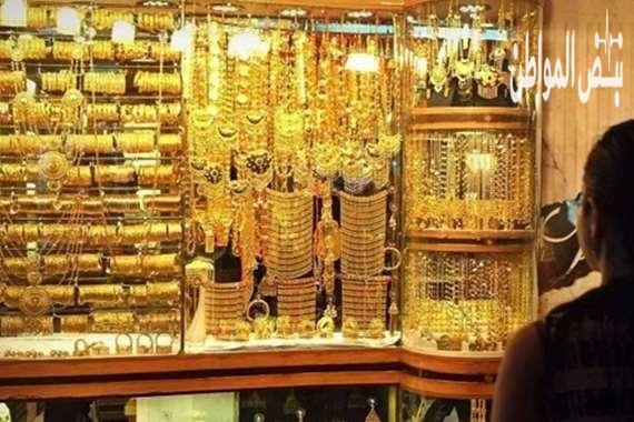سعر الذهب في السعودية اليوم الاثنين 9/9/2019